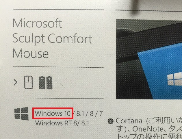 20151025_bluetooth-mouse02