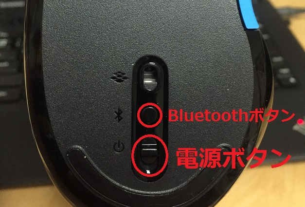 20151025_bluetooth-mouse09