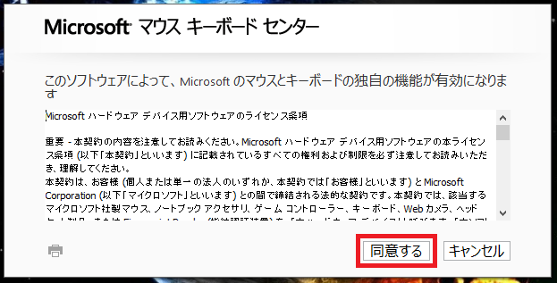 20151025_bluetooth-mouse12
