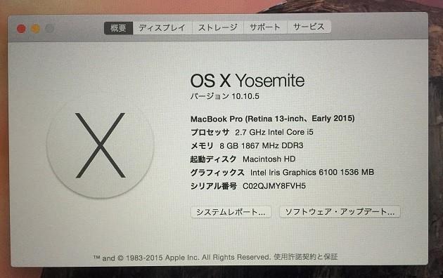 20151115_macbookpro-buy02
