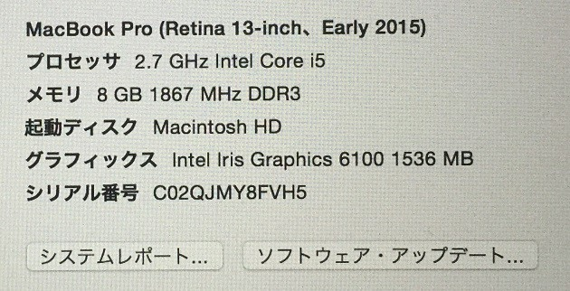20151115_macbookpro-buy03