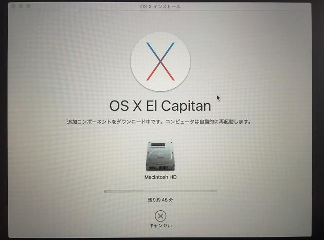 20151116_clean-install-el-capitan25