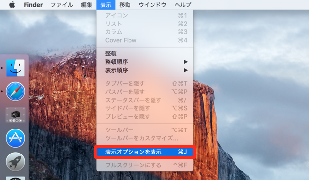 20151121_mbp-desktop-grid01