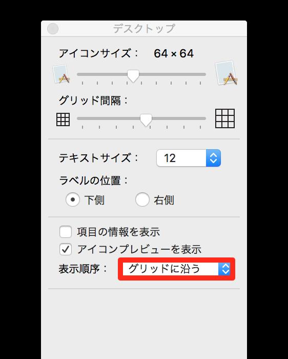 20151121_mbp-desktop-grid02