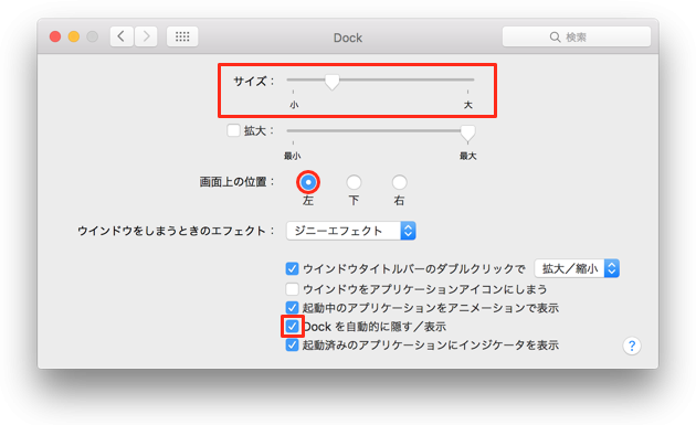 20151121_mbp-dock-custormize03