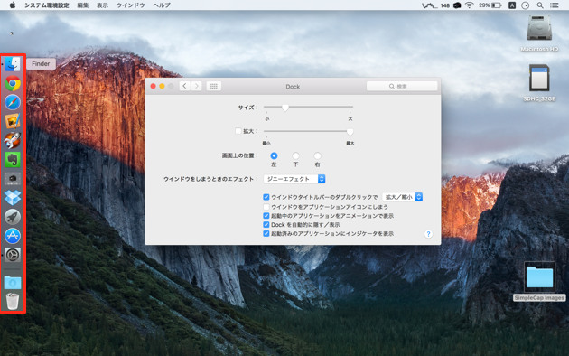 20151121_mbp-dock-custormize04