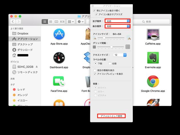 20151121_mbp-folder-grid02