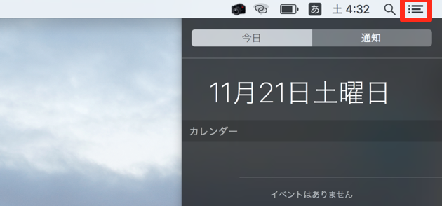 20151121_mbp-notification-custormize01