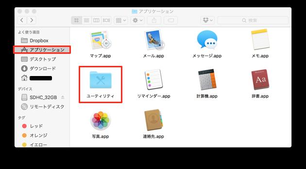 20151123_bootcamp02-app01