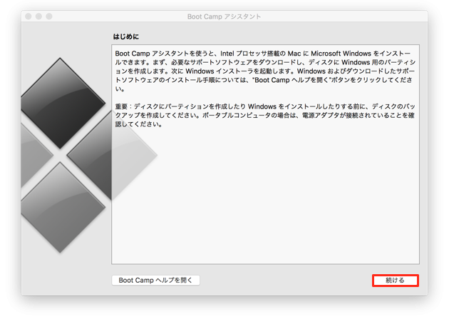 20151123_bootcamp02-app03