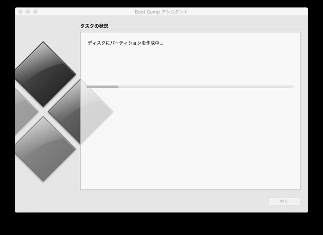20151123_bootcamp02-app05