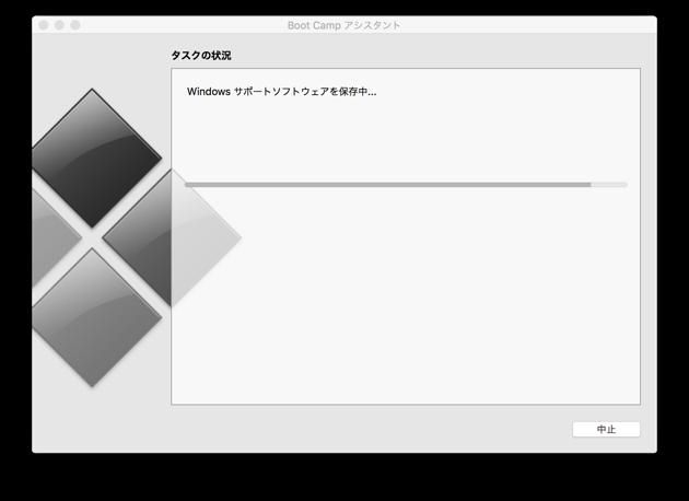 20151123_bootcamp02-app07