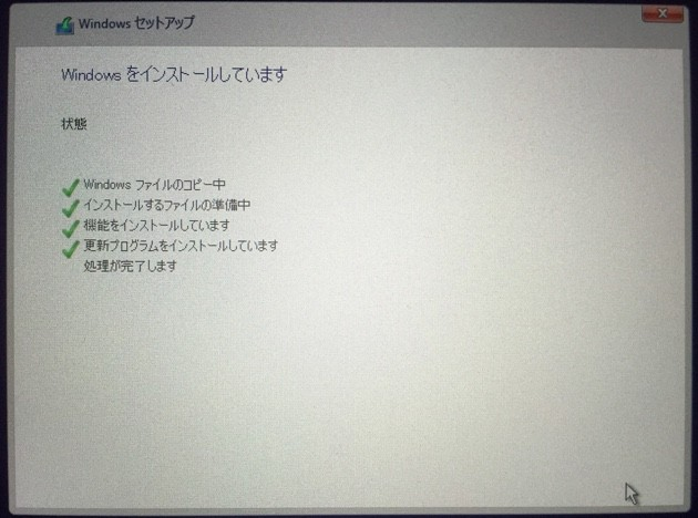 20151123_bootcamp03-win10
