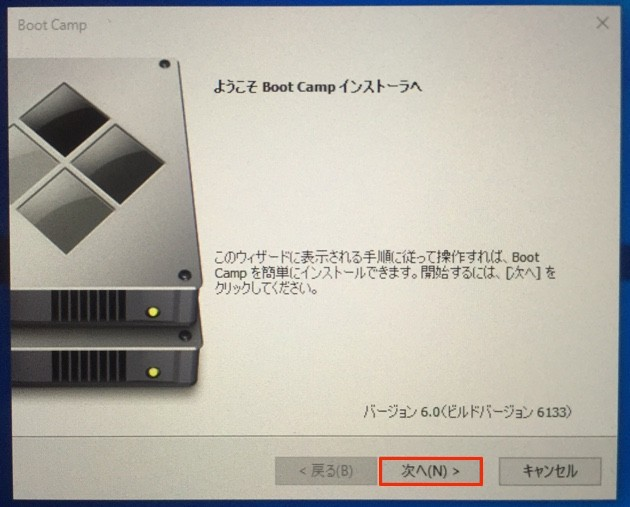 20151123_bootcamp03-win14