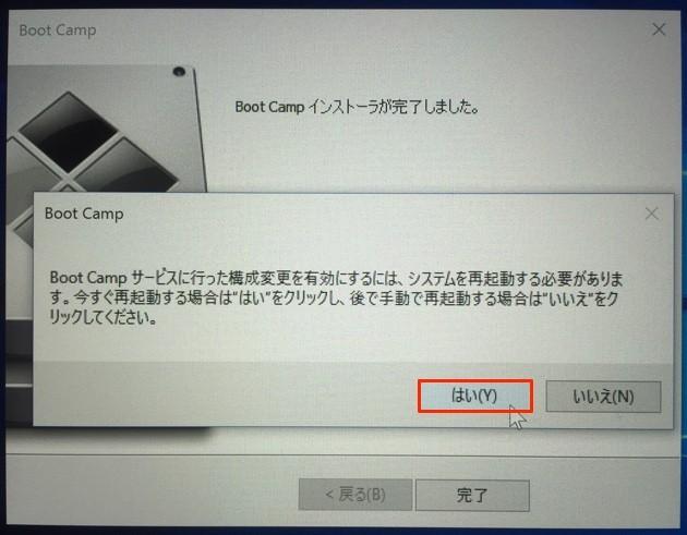 20151123_bootcamp03-win18