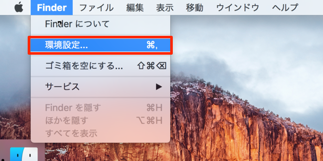2015_mbp-setting-desktop-icon01