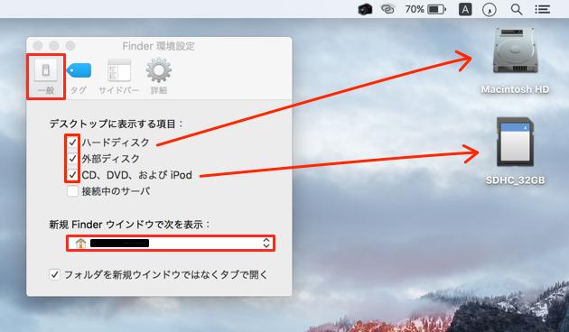 2015_mbp-setting-desktop-icon02
