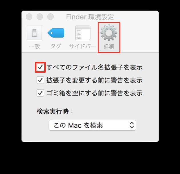 2015_mbp-setting-extension-01