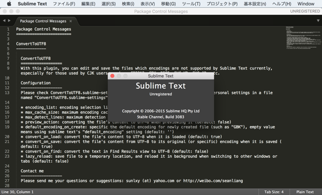 201511206_sublimetext3-01