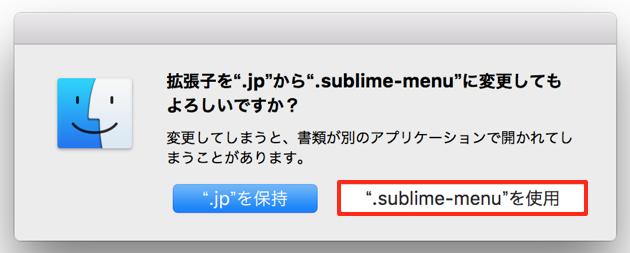 201511206_sublimetext3-19