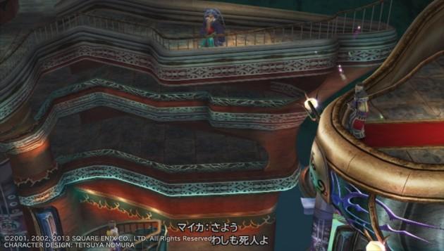 FF10 マイカは死人だと発覚したスクリーンショット