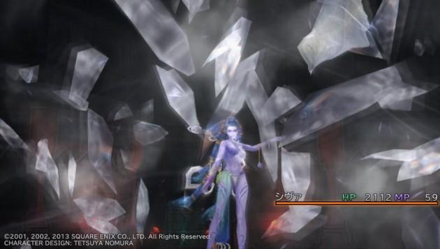FF10 召喚獣シヴァの登場シーンのスクリーンショット
