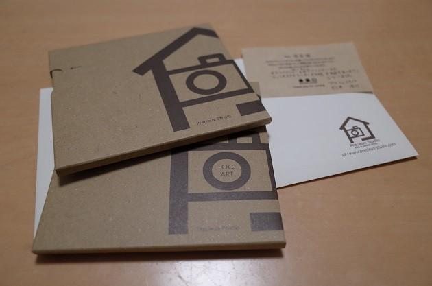 20151215_precieux-studio07