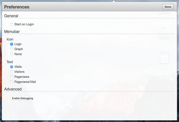 Macアプリ『Visits』の設定項目