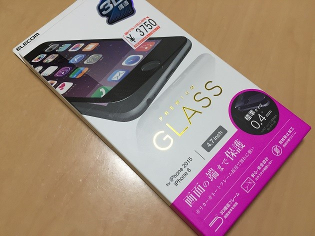 ELECOM PREMIUM GLASS for 2015 iPhone6 ガラスフィルム 0.4mmの写真