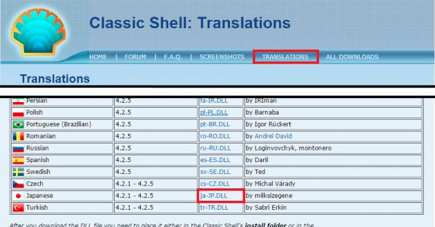 Classic Shellの日本語言語ファイルダウンロードページ画像