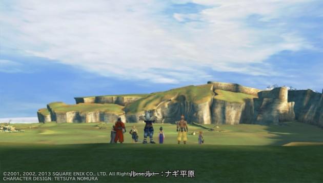 FF10、ナギ平原をパーティーメンバー全員で見下ろすスクリーンショット
