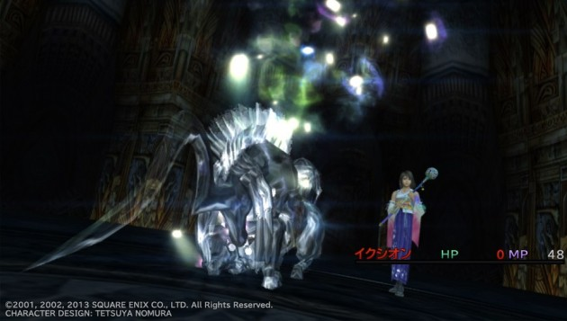 FF10、レミアム寺院でベルゲミーネと召喚獣バトル3