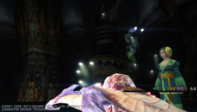 FF10、レミアム寺院でベルゲミーネと召喚獣バトル5