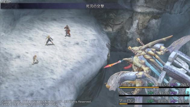 死刃の交撃の画像1
