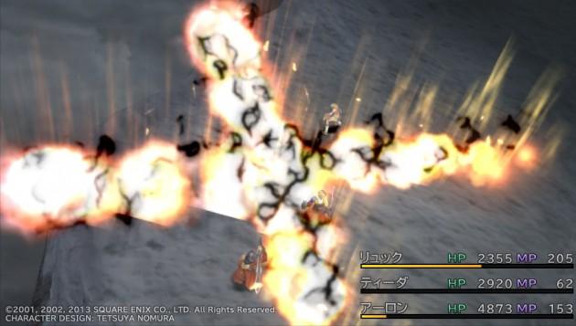 死刃の交撃の画像2