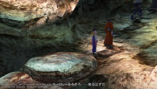 ガガゼト山登山洞窟のアーロンとユウナの会話