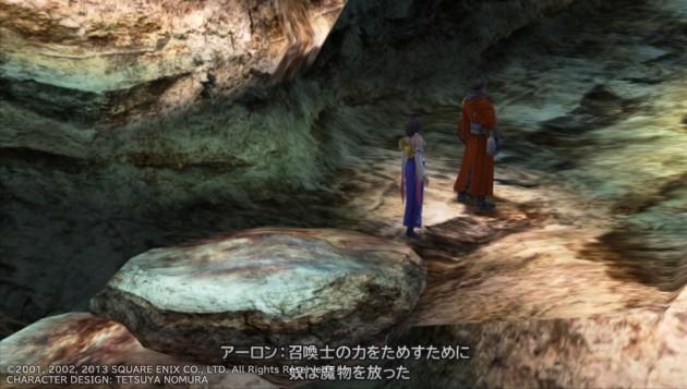 ガガゼト山登山洞窟のアーロンとユウナの会話2
