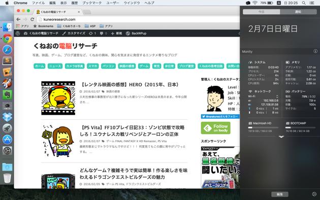 タブ1個のデスクトップ画面