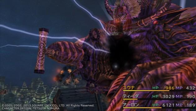 胸から大きな剣を取り出す究極召喚獣ジェクト