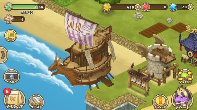 ボルッス商船