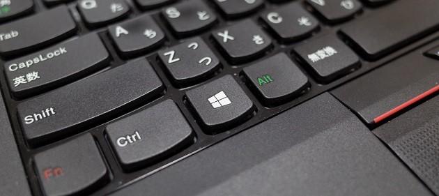 Windowsキーボードの写真