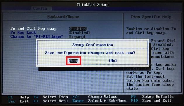 BIOSの修了確認メッセージ