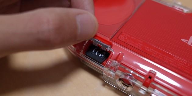 PS Vitaのメモリーカード(32GB)