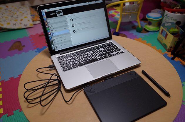 ワコムのペンタブレット『Intuos Art』とMacBook Pro