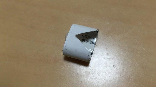 MagSafeキャップの作り方4