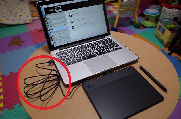 MacBook Proに接続したIntuosのUSBコードが煩わしい