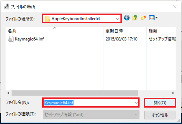 Apple SPI Keyboard(ドライバ)の更新6