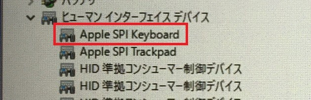 Apple SPI Keyboardの復活