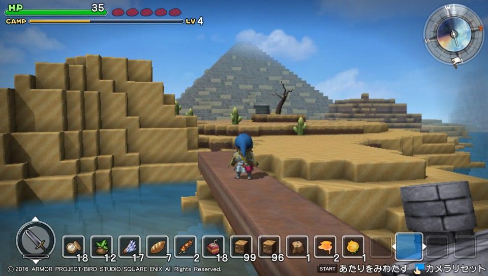 ピラミッドまでの道のり4