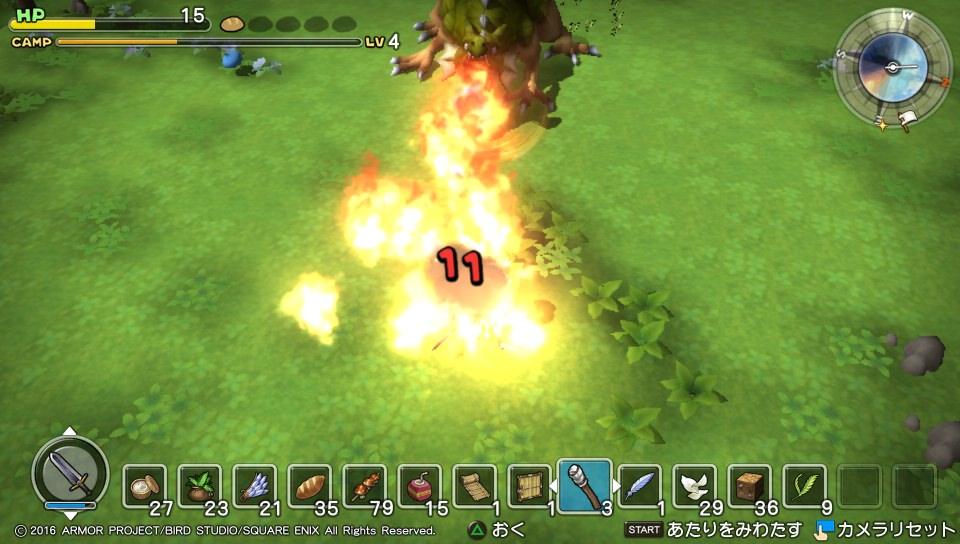 ドラゴンの火を吹く攻撃